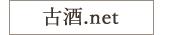 毛皮買取.com