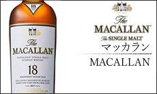 マッカラン